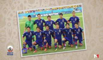 Objectif Russie > Interview avec Samir Ajam & Focus sur l'équipe du Japon