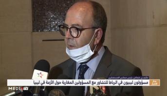 الحبيب المالكي وعقيلة صالح عيسى رئيس مجلس النواب الليبي يوقعان على اتفاقية للتعاون بين المجلسين