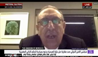 مجلس الأمن الدولي يحدد مقاربة حل نزاع الصحراء وينوه بمبادرة الحكم الذاتي المغربية