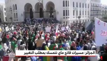 الجزائر .. مسيرات فاتح ماي بالتزامن مع الحراك المتواصل المطالب بالتغيير