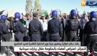 اعتراض أعضاء بالحكومة الجزائرية خلال زيارات ميدانية