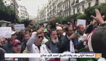 الجمعة الأولى للحراك الجزائري بعد وفاة الفريق قايد صالح