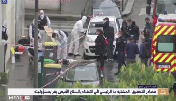 فرنسا.. المشتبه به الرئيسي في اعتداء باريس بالسلاح الأبيض يقر بمسؤوليته