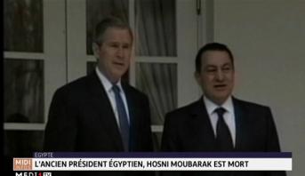 Décès de l'ancien président égyptien Hosni Moubarak