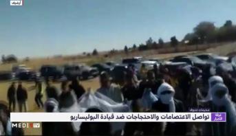 مخيمات تندوف.. تواصل الاعتصامات والاحتجاجات ضد قيادة البوليساريو