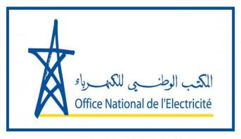 """مكتب الكهرباء: """"إضافة رسوم جديدة في الفواتير دعما لمونديال 2026 إشاعة.."""""""