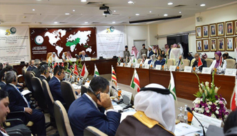 """منظمة التعاون الإسلامي ترفض خطة ترامب للسلام """"المتحيزة"""" لإسرائيل"""