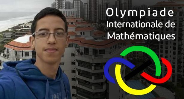 الطالب أحمد عسيني يشرف المغرب في الأولمبياد الدولي للرياضيات