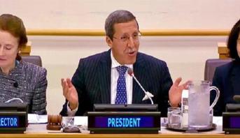 الأمم المتحدة .. السفير هلال يبرز التزام المغرب بنزع السلاح ومنع انتشار الأسلحة النووية
