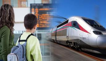 برنامج خاص للسفر عبر القطارات بمناسبة العطلة المدرسية و6 قواعد للسفر بأثمنة منخفضة