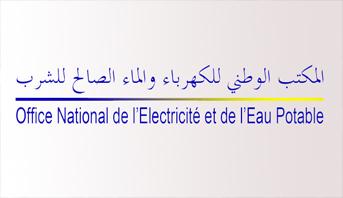 Reprise de la lecture des compteurs de consommation d'électricité et d'eau potable à partir du 1er juin (ONEE)