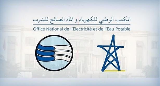 أزمة الماء الشروب بالفقيه بن صالح .. بلاغ للمكتب الوطني للكهرباء والماء الصالح للشرب