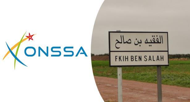 بلاغ ONSSA.. اتخاذ التدابير الصحية اللازمة لمكافحة الحمى القلاعية بإقليم الفقيه بن صالح