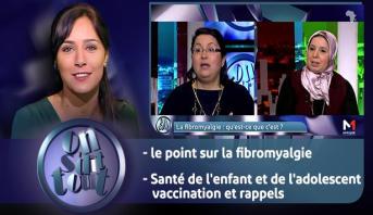 On s'dit tout > le point sur la fibromyalgie & Santé de l'enfant et de l'adolescent vaccination et rappels