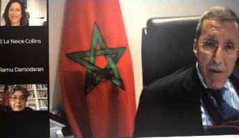الأمم المتحدة تشيد برؤية الملك محمد السادس من أجل الأجيال القادمة