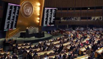 افتتاح أشغال الدورة الـ74 للجمعية العامة للأمم المتحدة