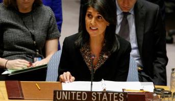 """واشنطن تستخدم حق """"الفيتو"""" ضد قرار بمجلس الأمن يرفض اعتراف الرئيس ترامب بالقدس عاصمة لإسرائيل"""
