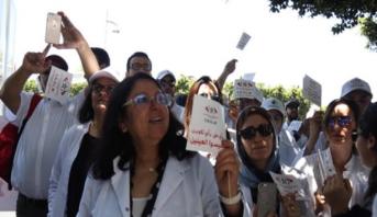 هيئات وجمعيات ونقابات تمثل أطباء المغرب تثمن تعديلات الحكومة على مشروع القانون 13.45