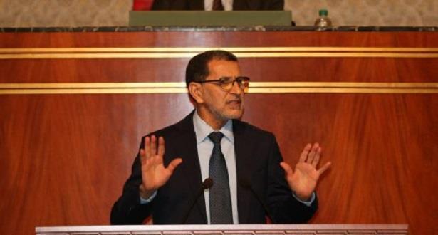 """مجلس المستشارين يسائل رئيس الحكومة بشأن """"الاستراتيجية الوطنية للتلقيح ضد وباء كورونا"""""""