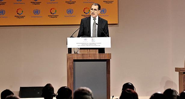 مراكش .. الرسالة الملكية إلى المؤتمر الدولي حول الهجرة