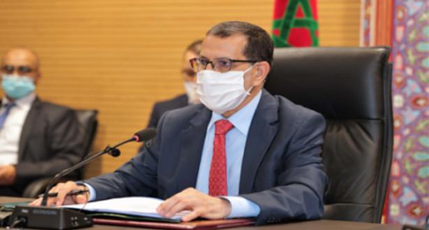 """العثماني: العلاقات بين المغرب والشيلي """"متميزة وتتطور إلى الأحسن"""""""