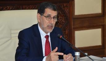 Vacances d'été:  El Othmani appelle à prendre les précautions nécessaires pour assurer le confort et la sécurité des estivants