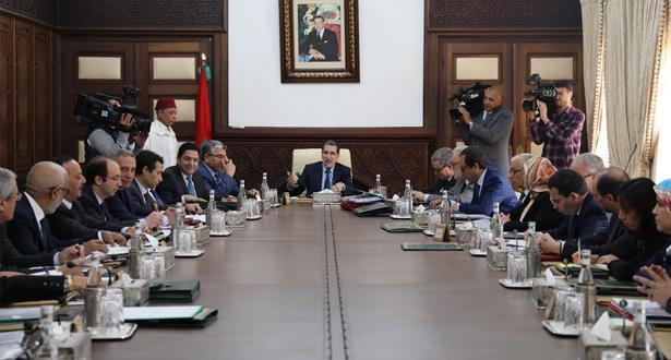 مجلس الحكومة يوافق على اتفاقية بشأن تسليم المجرمين بين المغرب والبرازيل