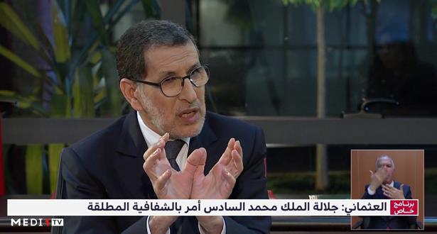 مغاربة المهجر وفيروس كورونا .. إجراءات الحكومة على لسان العثماني