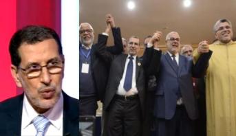 فيديو .. هل يشهد حزب العدالة والتنمية غليانا وانقساما؟