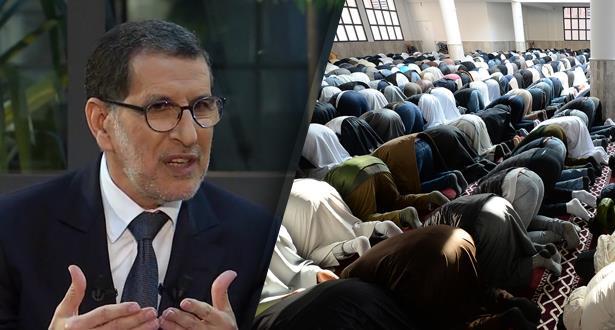 صلاة الجمعة والجماعة في المغرب وفيروس #كورونا .. العثماني يوضح