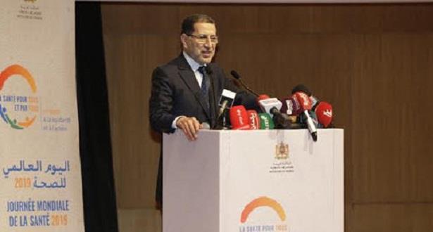 العثماني: توسيع التغطية الصحية مدخل أساسي لعدالة ونجاعة صحيتين