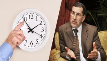 العثماني: الحكومة تتابع باهتمام آراء المواطنين بشأن الساعة القانونية