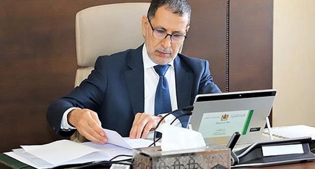 الأمم المتحدة .. المغرب يدعو إلى إحداث صندوق خاص بدعم تنفيذ أهداف التنمية المستدامة بإفريقيا