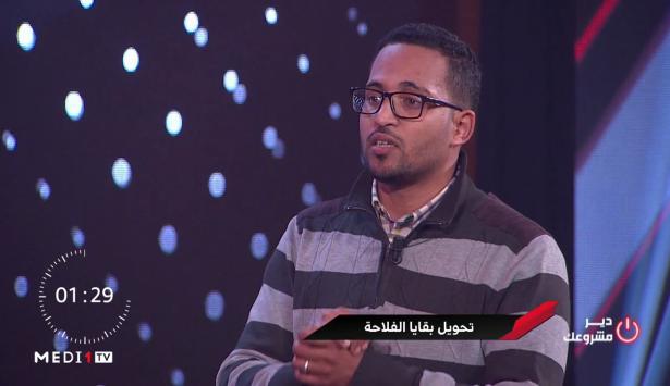 مشروع مصطفى بن عمي.. تحويل بقايا الفلاحة