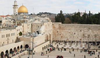 فلسطين ترفض اعتراف أستراليا بالقدس الغربية عاصمة لإسرائيل