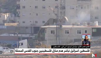تطورات الوضع الميداني في القدس المحتلة بعد بدء سلطات الاحتلال عمليات هدم منازل فلسطينية