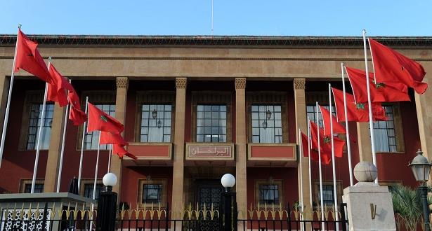 مجلس النواب يعقد جلستين عموميتين للدراسة والتصويت على النصوص التشريعية الجاهزة