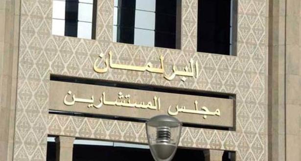 مجلس المستشارين.. المصادقة بالإجماع على مشروع القانون التنظيمي المتعلق بتفعيل الطابع الرسمي للأمازيغية