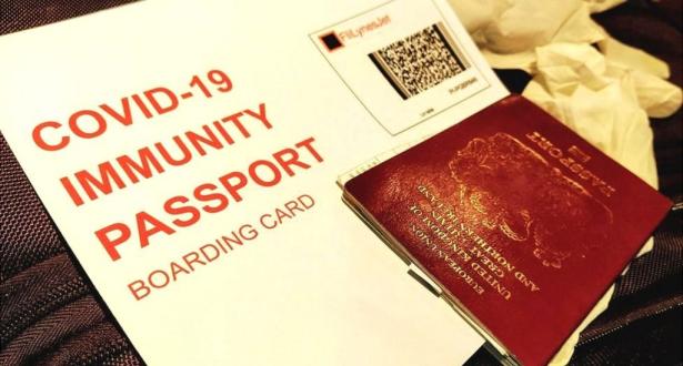 """إسبانيا لا تستبعد اعتماد """" جواز التلقيح """" من أجل السفر والتنقل"""