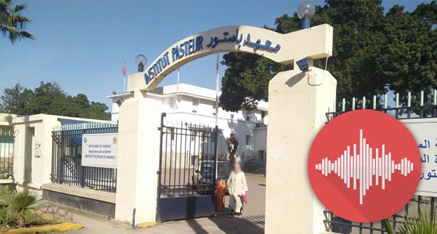 L'Institut Pasteur du Maroc va poursuivre l'auteur d'un enregistrement mensonger
