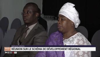 Des ministres en conclave à Abidjan pour adopter un schéma d'aménagement de l'espace UEMOA