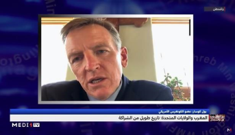 """Congressman US: l'administration Trump appelée à """"dénoncer"""" le """"Polisario"""""""
