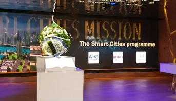 """فيديو .. رواق الهند يبهر زوار """"كوب22"""" بعروض حول """"المدن الذكية"""""""