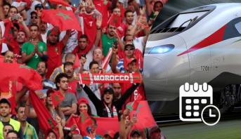 """ودية المغرب والأرجنتين .. """"ONCF"""" يبرمج رحلات إضافية وأسعارا خاصة لتنقل الجماهير المغربية إلى طنجة"""