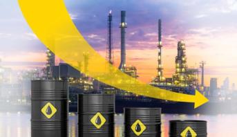 Le pétrole chute en Europe