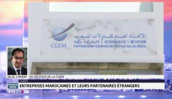 CGEM: les visiteurs professionnels étrangers peuvent se rendre au Maroc sur simple invitation