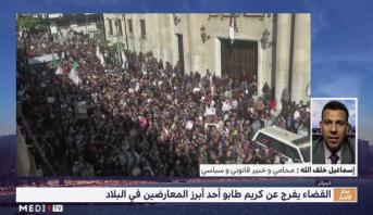الإفراج عن المعارض الجزائري كريم طابو .. تعليق إسماعيل خلف الله