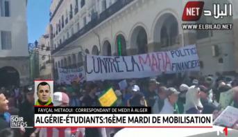 Algérie: enquête judiciaire visant de hauts responsables pour corruption