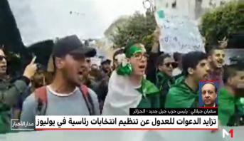 نداءات التوافق السياسي في الجزائر .. تحليل سفيان جيلالي رئيس حزب سياسي جزائري