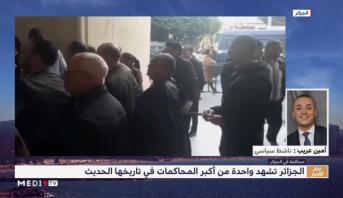 أمين عريب يرصد الظروف العامة لمحاكمة مجموعة من أركان نظام الرئيس السابق بوتفليقة